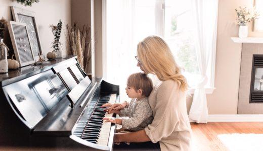 ピアノを弾くための知識をつける